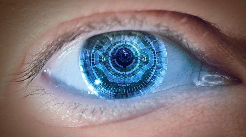 Лазер воздействует на глаз