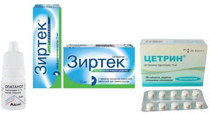 Антигистоминные препараты и капли от отека