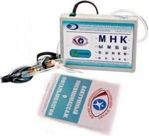 Очки для лечения глаукомы