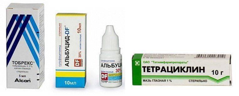 Лекарства против конъюнктивита у новорожденных