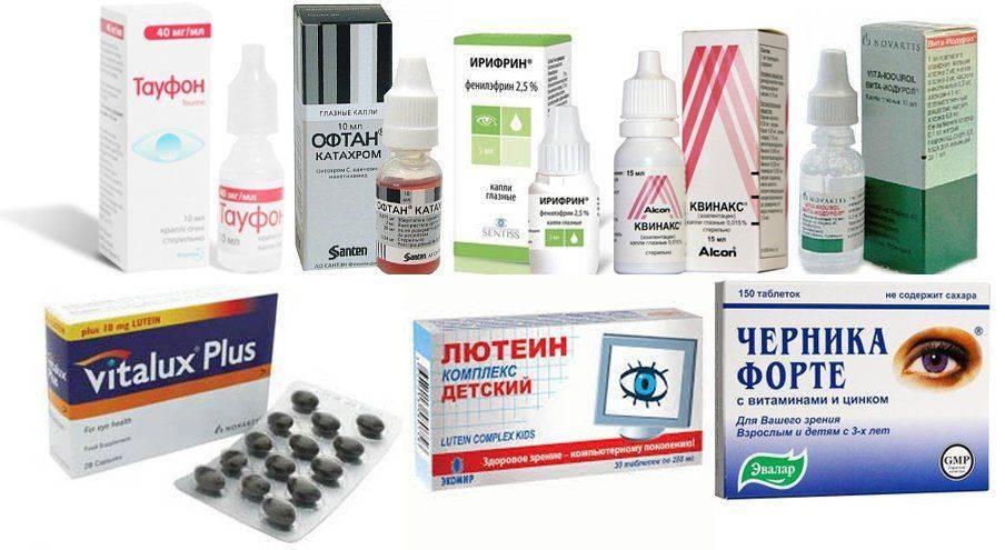 Препараты и витаминные комплексы для лечения миопии