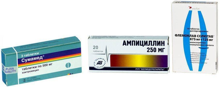Антибиотики для детей при ячмене