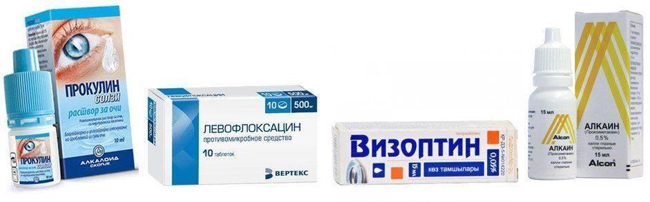 Препараты при электроофтальмии