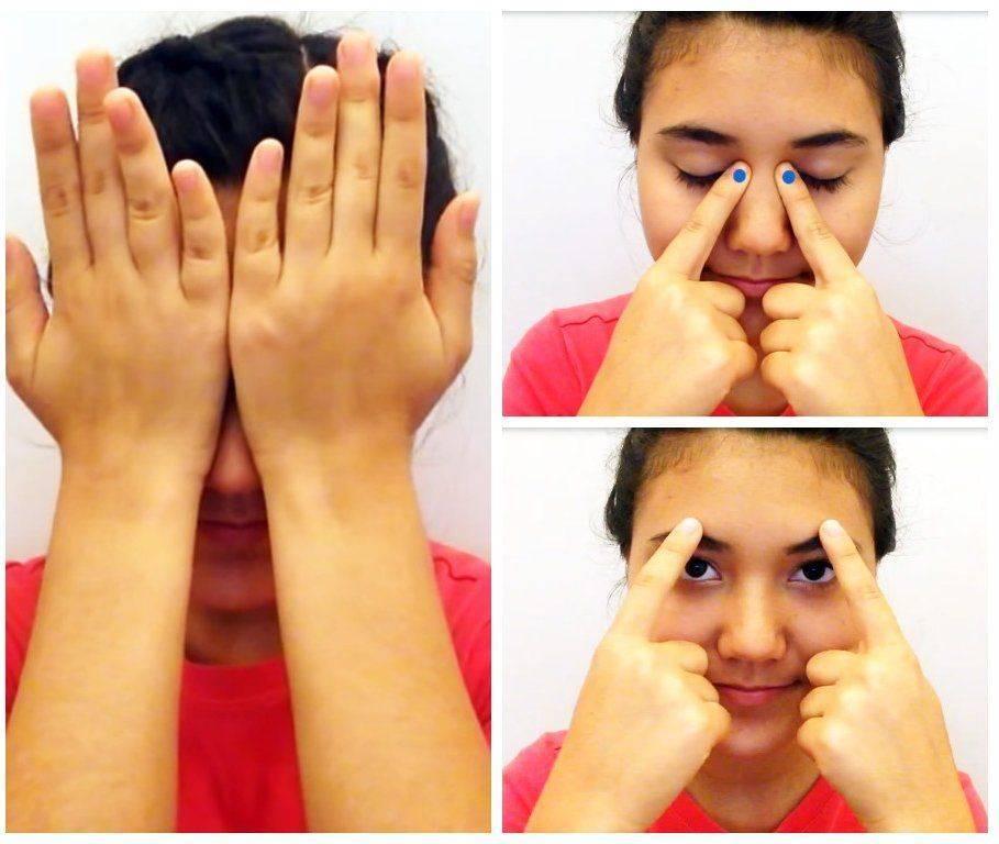 Пальминг и массаж глаза