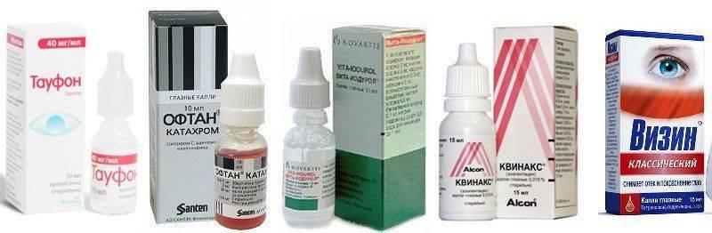 Витабакт, Квинакс и другие препараты