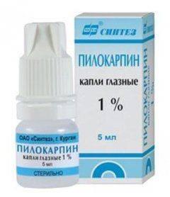 Упаковка Пилокарпина