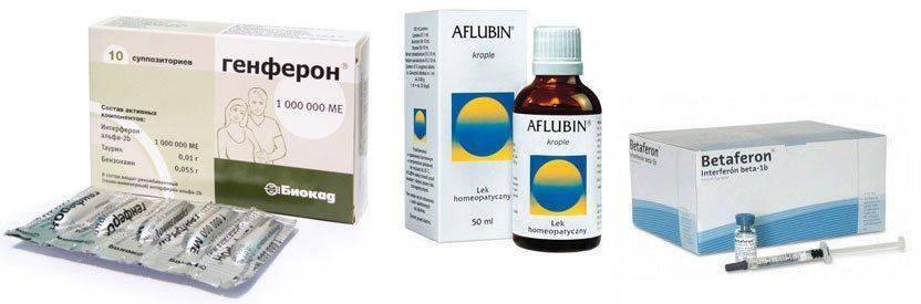 Генферон и другие препараты