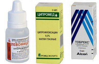 Ципромед, Левомицетин и Тобрекс