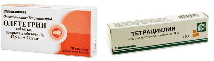 Тетрациклин и Олетерин