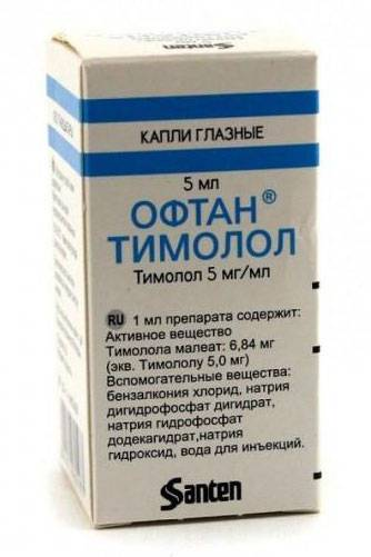 Упаковка Офтан Тимолола