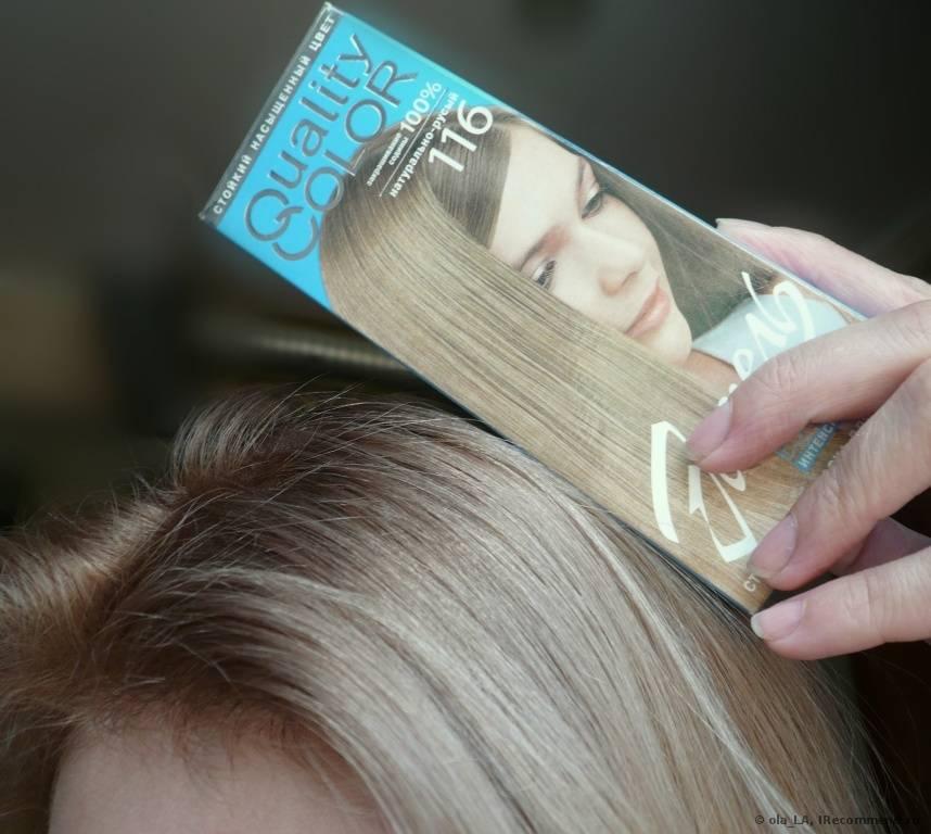 Холодный русый цвет волос: все о модном оттенке