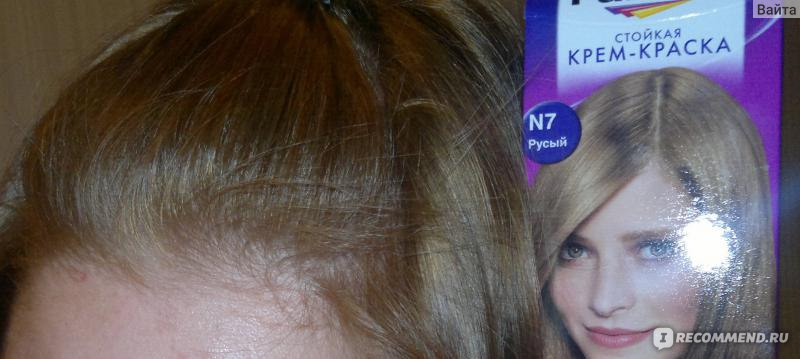 Золотисто-русый цвет волос. фото до и после окрашивания, кому идёт, краски