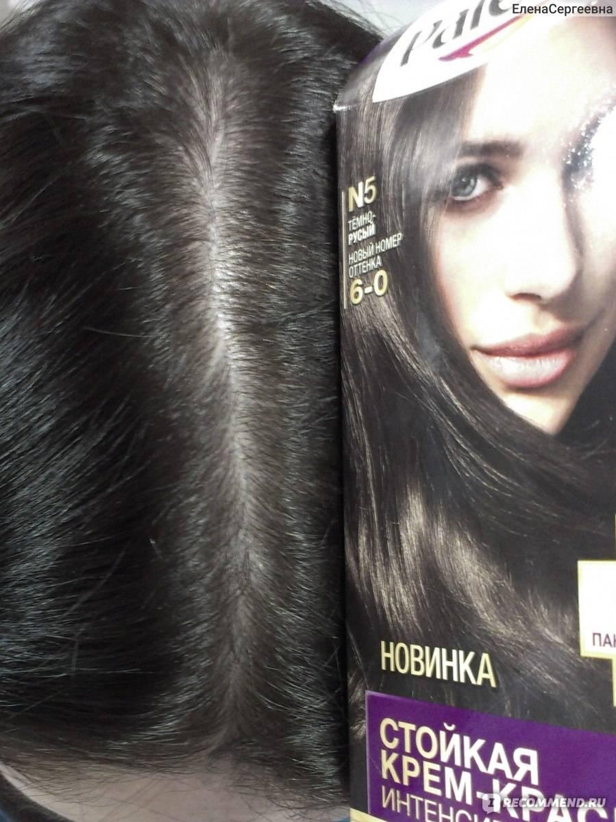 В какой цвет можно покрасить русые волосы — палитра модных оттенков