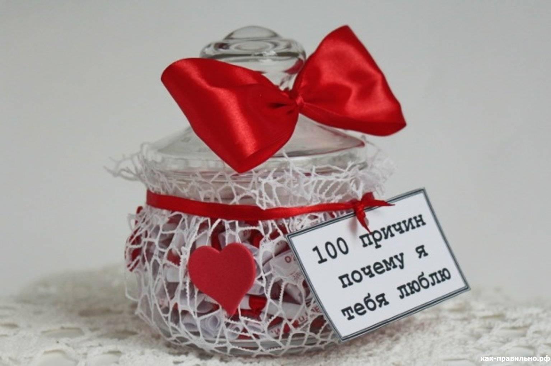 Почему я тебя люблю? 100 причин любимому почему я тебя люблю!
