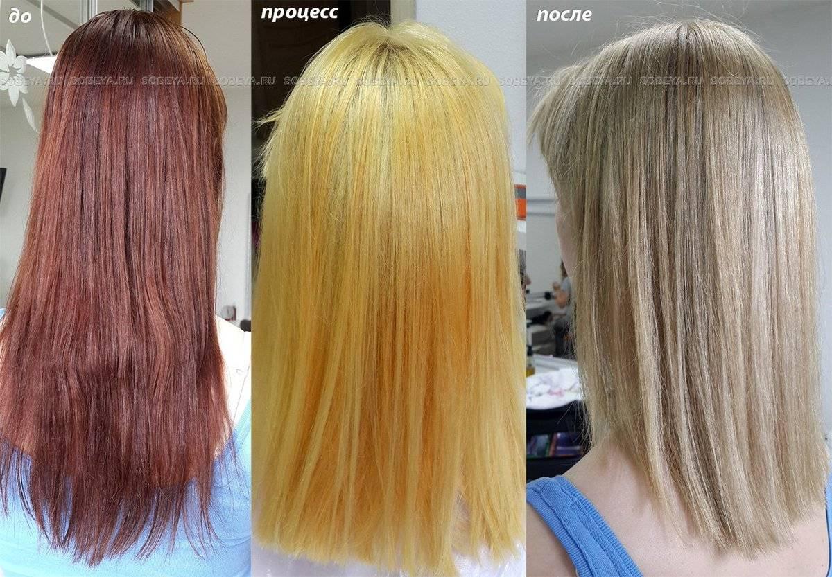 Как правильно осветлить мелированные волосы