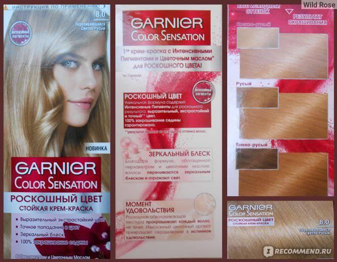 Garnier color sensation. палитра цветов краски, фото до и после, отзывы