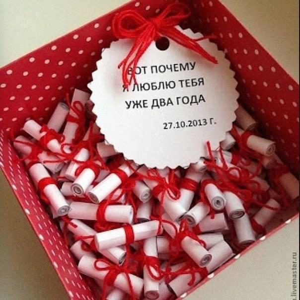100 причин, почему я люблю тебя! — подарок на 14 февраля