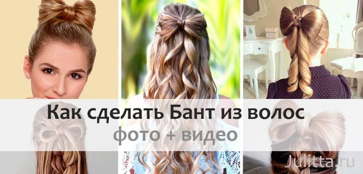 Косички для девочек — 100 причесок. красивые и простые на длинные, средние, короткие волосы. пошагово с фото